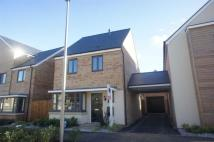 3 bed Detached property in Selkirk Drive...