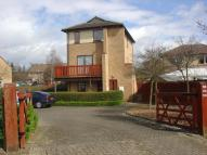 2 bedroom Apartment to rent in Pickering Drive...