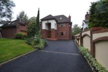 6 bed Detached property in Oakfield Avenue, Woolton...