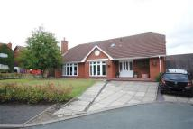 Westward View Detached Bungalow for sale
