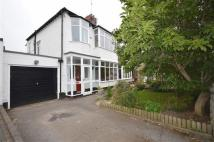 3 bed semi detached property for sale in Netherton Road...