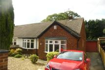 2 bedroom Bungalow to rent in Westfield Close, Normanby