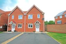 semi detached property in Darbyshire Close...