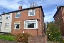 3 bedroom semi detached home in High View, Wallsend