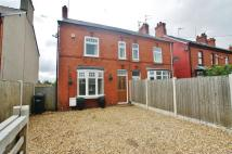 Padeswood Road semi detached property to rent