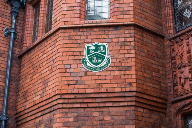 Merton House School