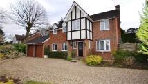 5 bedroom Detached property in Gainsborough Close...