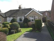 Semi-Detached Bungalow to rent in Spencers Mead, Driffield...