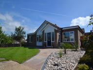 3 bedroom Detached Bungalow for sale in Went Hill Gardens...