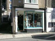 Shop in Glan William Shop...