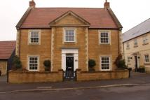 house for sale in Shepton Mallet