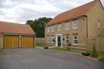 5 bed Detached property in 25 The Pines, KINGSWOOD...