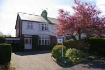 3 bed semi detached house for sale in 55 Harland Way...