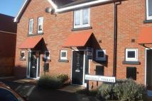 2 bedroom Terraced home to rent in Dovedale Terrace