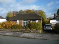 WILLOW ROAD Detached Bungalow to rent