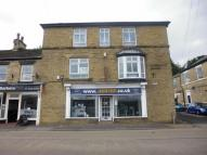 Commercial Property to rent in MARKET STREET, NEW MILLS...