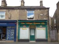 Commercial Property in MARKET STREET, NEW MILLS...