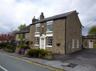 3 bed Detached property in BUXTON OLD ROAD, DISLEY...