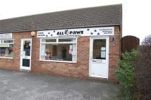 Commercial Property for sale in High Street, Ruskington