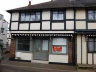Commercial Property in West Street, Harwich