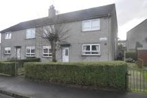 2 bed Ground Flat for sale in Blackburn Square...