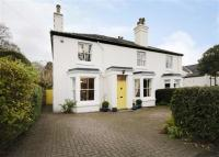 3 bed semi detached property for sale in The Common, Quarndon...
