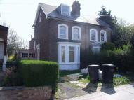 Dagnall Park Detached house to rent