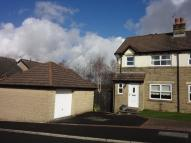 semi detached house for sale in Howe Croft, Clitheroe...