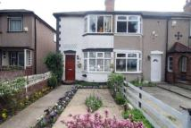 2 bed Terraced house to rent in Fairholme Crescent...
