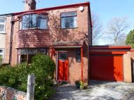 3 bed Detached house for sale in Patterson Avenue...