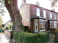 Wilton Road Flat to rent