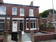 3 bedroom End of Terrace property in Thornbridge Avenue...