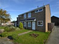 3 bedroom End of Terrace house to rent in Arnhem Close, Eaton Ford...