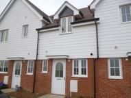 2 bed Terraced home in Manston Way Walk, Margate