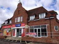**RETAIL Commercial Property for sale