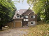 Detached property for sale in OXTED, RH8, Surrey