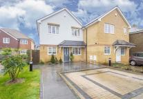 4 bedroom semi detached property for sale in Crossley Close...