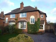 semi detached property for sale in Thorneyfields, Stafford