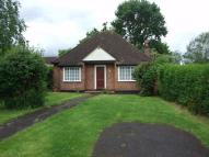 2 bed Detached Bungalow for sale in Potter Street, Harlow...
