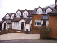 2 bed Cluster House for sale in Tremaine Close...