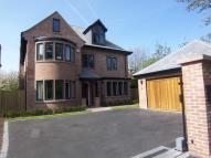6 bedroom Detached house for sale in Moss Lane, Sale, Cheshire