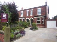semi detached house in Wardle Road, Sale...