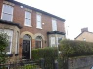 3 bed End of Terrace property to rent in Chapel Road, Sale...