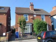 3 Beech Lane semi detached property to rent