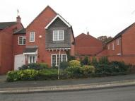 Detached property in Quintonside, Northampton