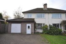 3 bedroom semi detached home for sale in Birch Close, Huncoat...