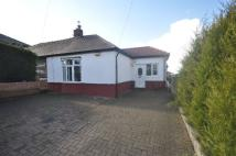 semi detached house in Lowergate Road, Huncoat...