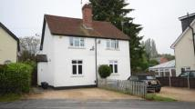 2 bed semi detached property for sale in Vicarage Road...