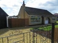 Rosslyn Drive Detached Bungalow for sale