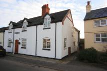 End of Terrace property for sale in Church View ...